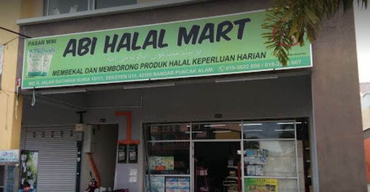 Project Highlights :  Abi Halal Mart