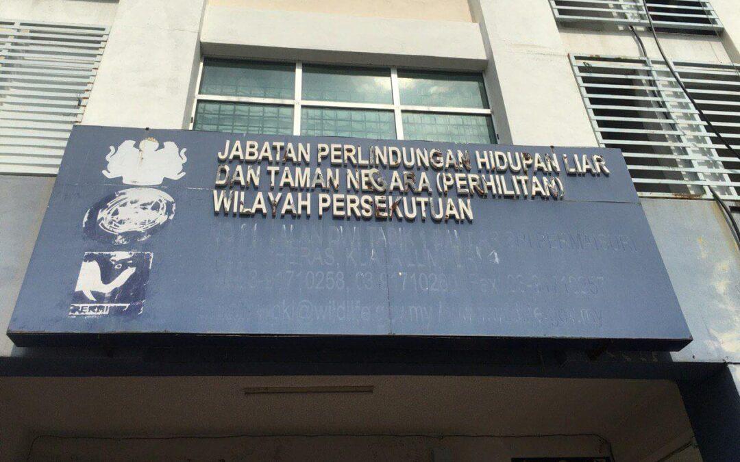 Project Highlights : Jabatan Perlindungan Hidupan Liar & Taman Negara (PERHILITAN) Wilayah Persekutuan